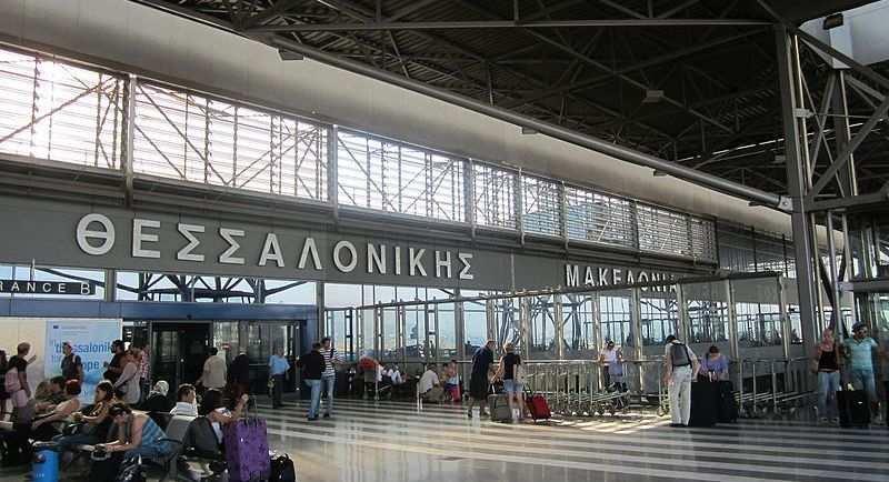 aeropuerto de Grecia