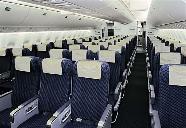 Interior del Boeing 767-200