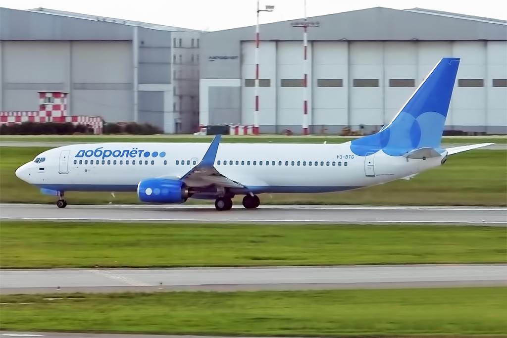 Boeing 737 de la desaparecida aerolínea rusa Dobrolet
