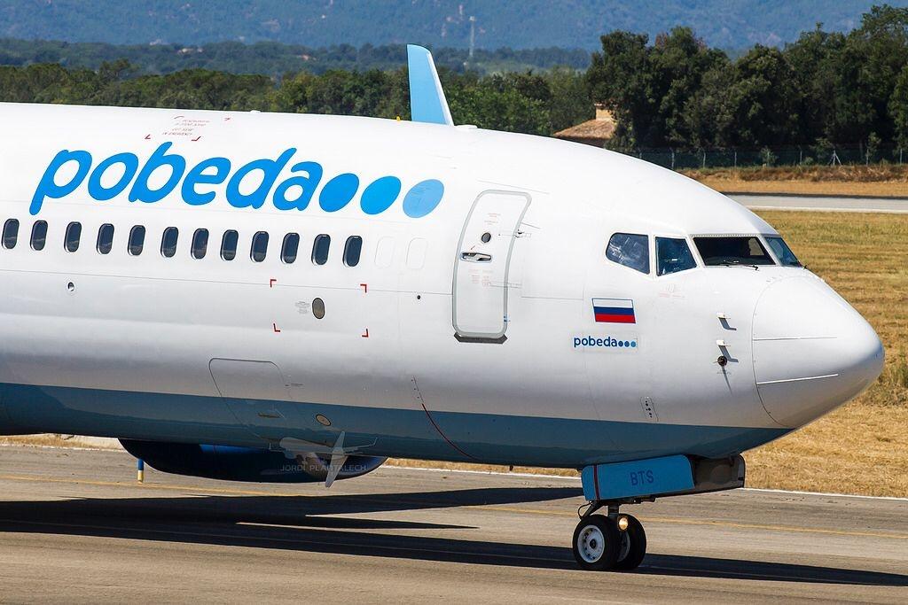 Boeing 737 de la aerolínea rusa Pobeda