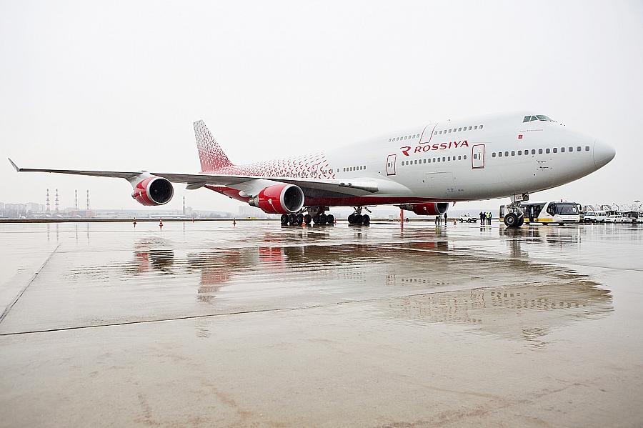 Boeing 747 de la aerolínea rusa Rossiya