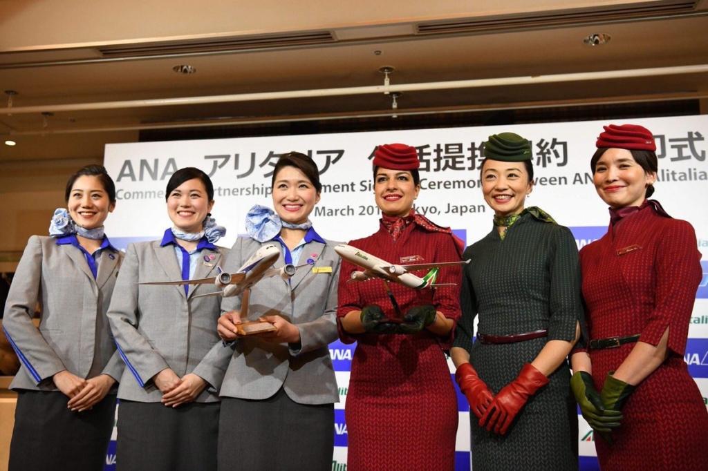 Noticias de aerolíneas. Acuerdo de colaboración entre ANA y Alitalia.