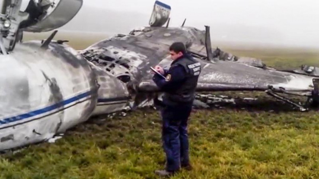 Noticias de control aéreo. Accidente en Moscú en el año 2014