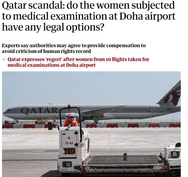 Noticias de aeropuertos. Noticias de aerolíneas. Noticia sobre el escándalo en el aeropuerto de Doha, Qatar.