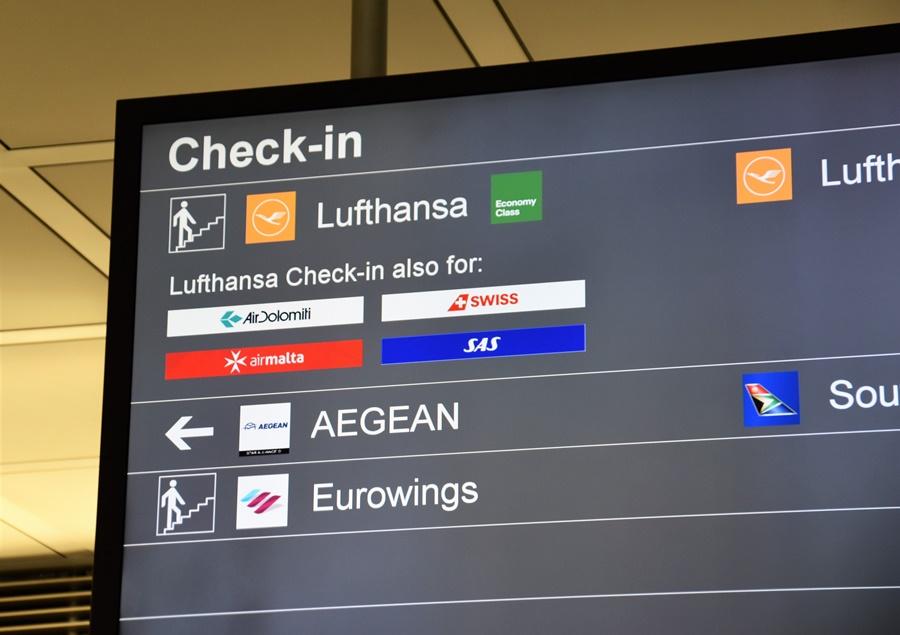 Noticias de aerolíneas. Noticias de turismo. Noticias de aeropuertos. Aeropuerto Internacional de Múnich, Alemania.