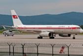 Noticias de aerolíneas. Noticias de aviones. Air Koryo