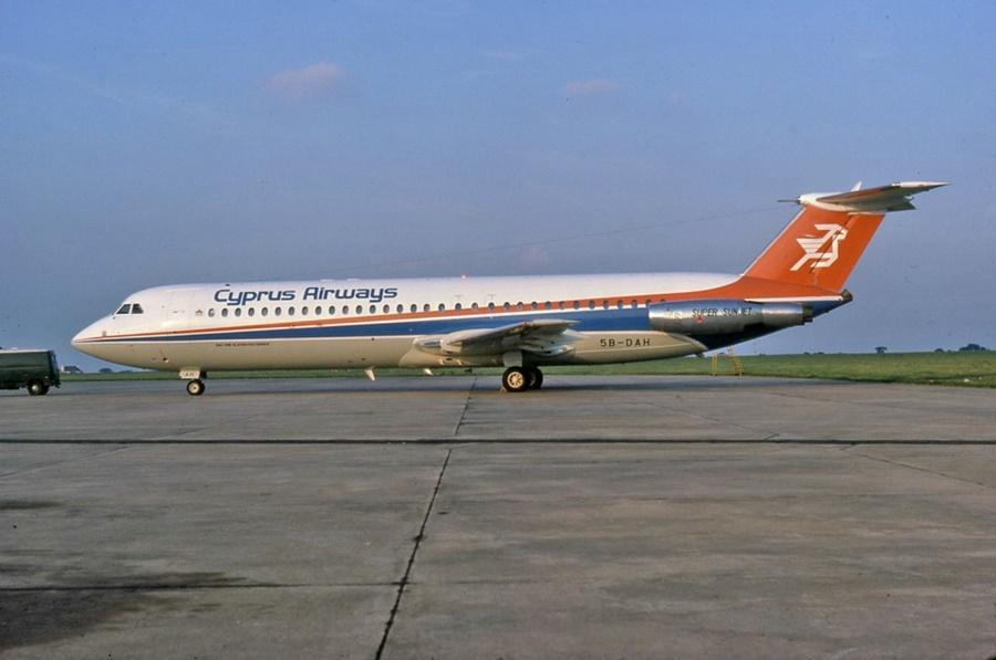 Noticias de aeropuertos. Noticias de aviones. Avión de la aerolínea Cyprus Airways