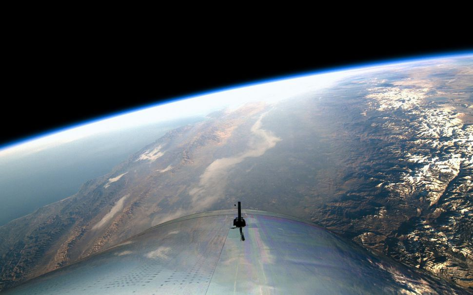 Noticias de aviación. Noticias de la industria aeroespacial. La Tierra vista desde el espacio