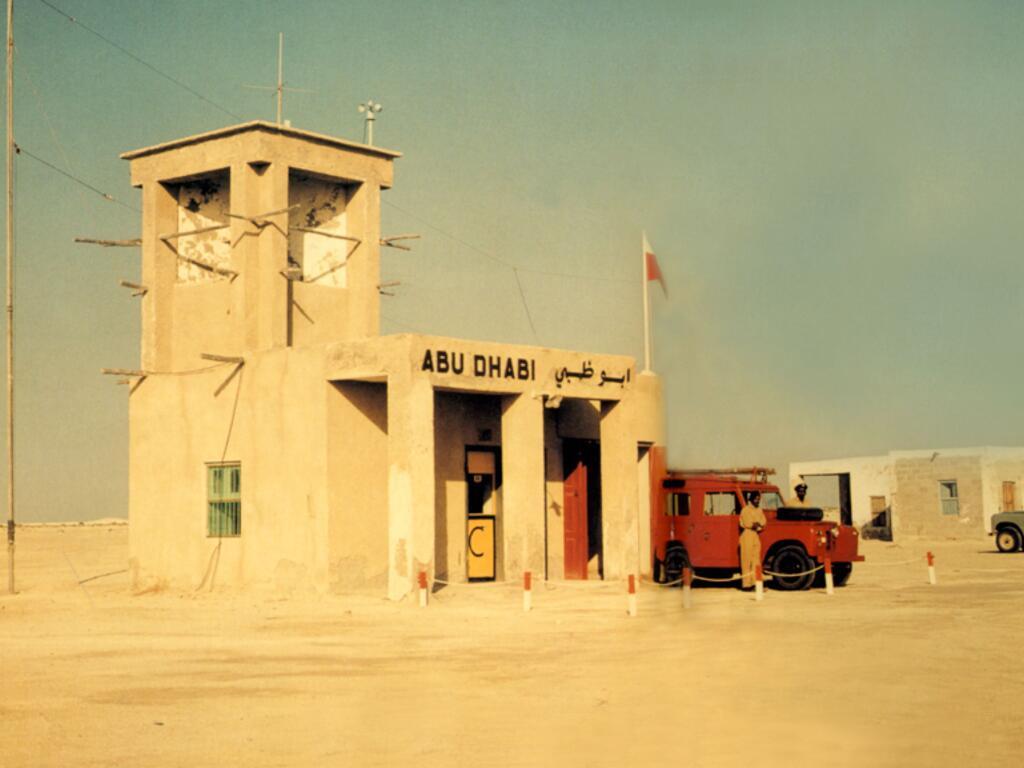Noticias de aeropuertos. Noticias de aviación. Aeródromo de Abu Dhabi