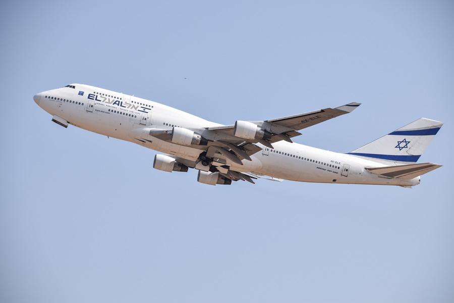 Noticias de aviación. Noticias de compañías aéreas. Boeing 747 de El Al