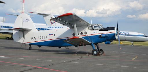 Antonov An-2 perteneciente a la flota de la aerolínea rusa Orenburzhye
